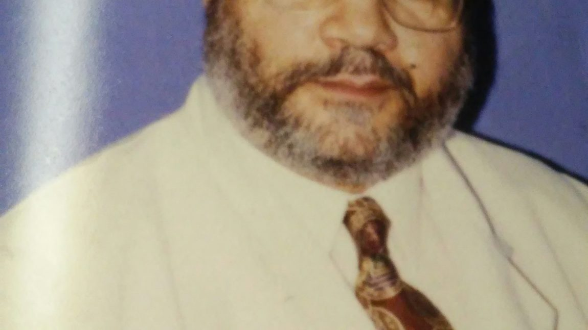Dr. Leon M. Waddy, Jr.         December 31, 1942 – June 20, 2017